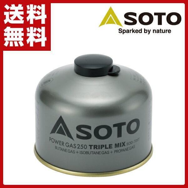 新富士バーナー(SOTO) パワーガス250トリプルミックス SOD-725T キャンプ用品 【送料無料】【あす楽】