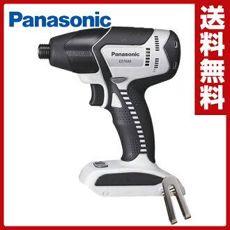 松下(Panasonic)充电油脉冲冲击司机EZ7545X-B黑充电司机电动司机充电算式司机
