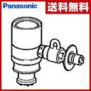 【あす楽】 パナソニック(Panasonic) 食器洗い乾燥機用分岐栓 CB-SXK6 ナショナル National 水栓 【送料無料】