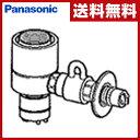 【あす楽】 パナソニック(Panasonic) 食器洗い乾燥機用分岐水栓 CB-SXJ6 ナショナル National 水栓 【送料無料】