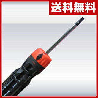 瑞士工具(switz tool)系统司机2一般司机安排SD2-01红