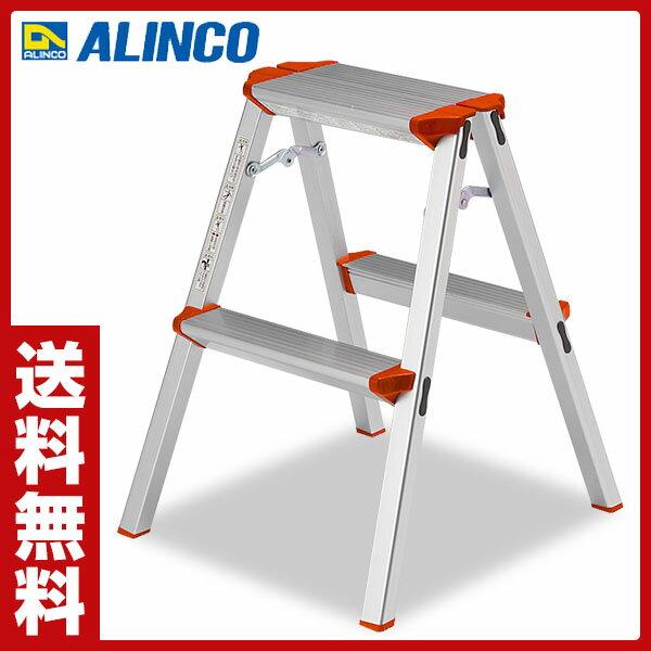 【あす楽】 アルインコ(ALINCO) アルミ踏み台(2段) CCA-60K 踏台 脚立 はしご ハシゴ ステップ 折りたたみ 折畳み 折り畳み 【送料無料】