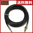 【あす楽】 ブラックアンドデッカー(BLACK&DECKER) パイプクリーニングホース(高圧洗浄機用) PCU01-JP 【送料無料】