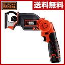 【あす楽】 ブラックアンドデッカー(BLACK&DECKER) 10.8V 充電式 ピボットレシプロソー LXR10-2 【送料無料】