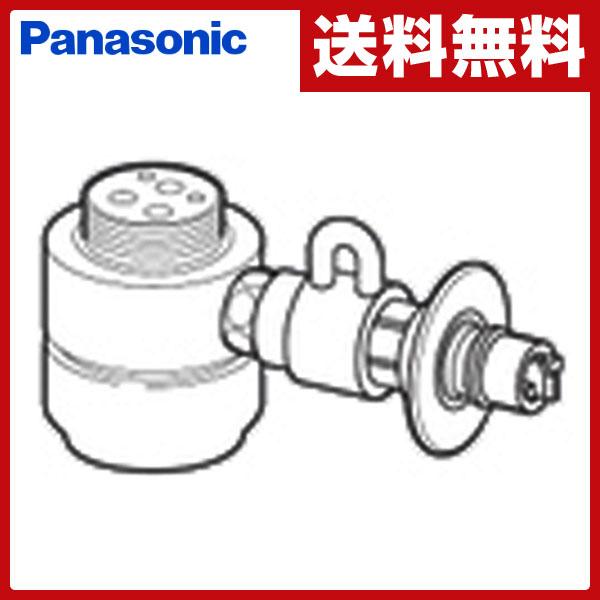 パナソニック(Panasonic) 食器洗い乾燥機用分岐水栓 CB-SKH6 ナショナル National 水栓 【送料無料】【あす楽】