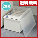 A4ファイル収納ボックス(2個組) ST-L-2P ホワイト 収納ケース オフィス収納 【送料無料】