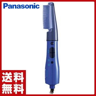 吹风机ZIGZAG国内外溜溜地兼用的松下(Panasonic)型EH-KA50-V紫色国内外兼用卷曲吹风机
