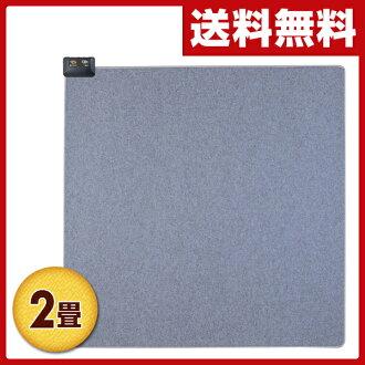 広電(KODEN)电地毯本体(2张榻榻米适合)CWC-2001热地毯