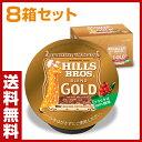 【あす楽】 BREWSTAR(ブリュースター) HILLS(ヒルス) ブレンドゴールド(8g×12個入) 8箱セット SC8029*8 BREWSTAR ブリュ...
