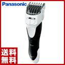 パナソニック(Panasonic) ボウズカッター ER-GS60-W 白 電動バリカン 電気バリカン 坊主カッター 【送料無料】