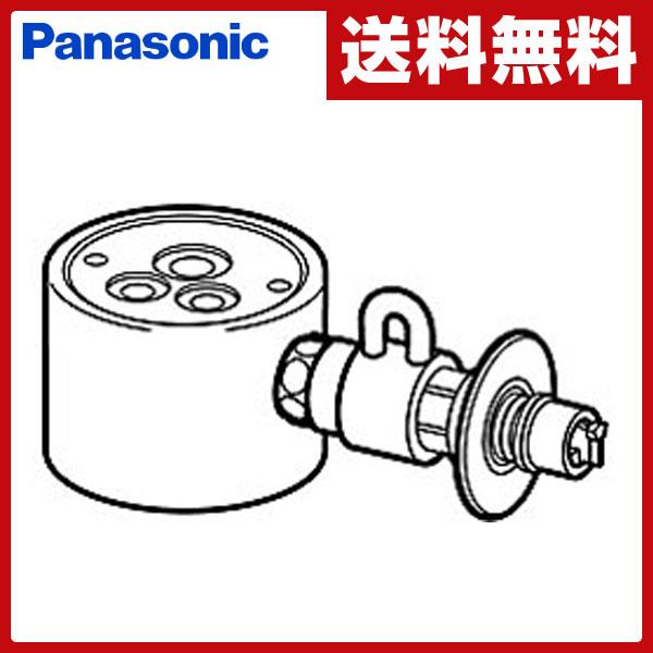 【3%OFFクーポン 2/26 9:59まで】 【あす楽】 パナソニック(Panasonic) 食器洗い乾燥機用分岐栓 CB-SGA6 ナショナル National 水栓 【送料無料】