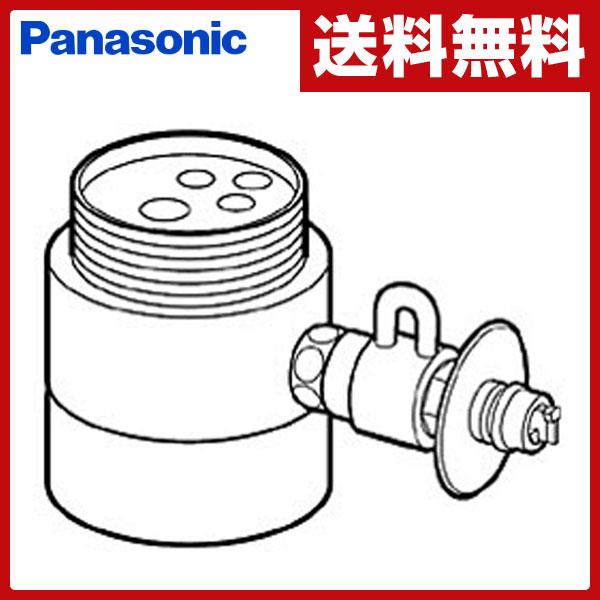 パナソニック(Panasonic) 食器洗い乾燥機用分岐栓 CB-SSA6 ナショナル National 水栓 【送料無料】