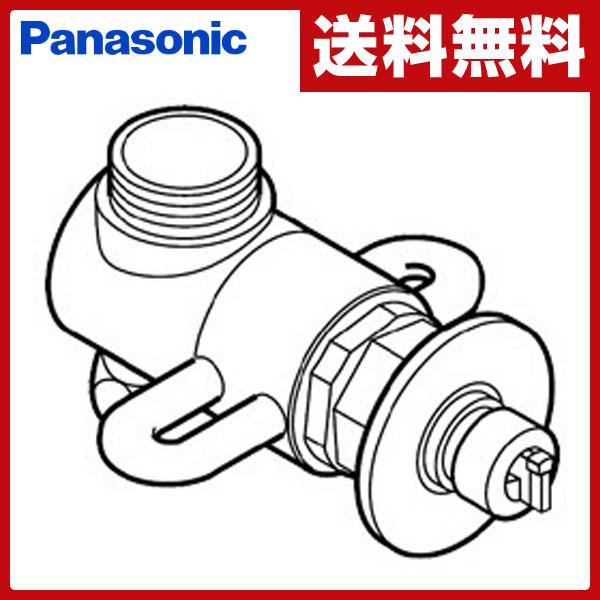 パナソニック(Panasonic) 食器洗い乾燥機用分岐栓 CB-F6 ナショナル National 水栓 【送料無料】