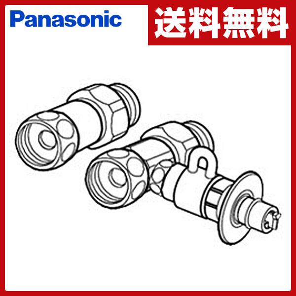パナソニック(Panasonic) 食器洗い乾燥機用分岐栓 CB-S268A6 ナショナル National 水栓 【送料無料】【あす楽】