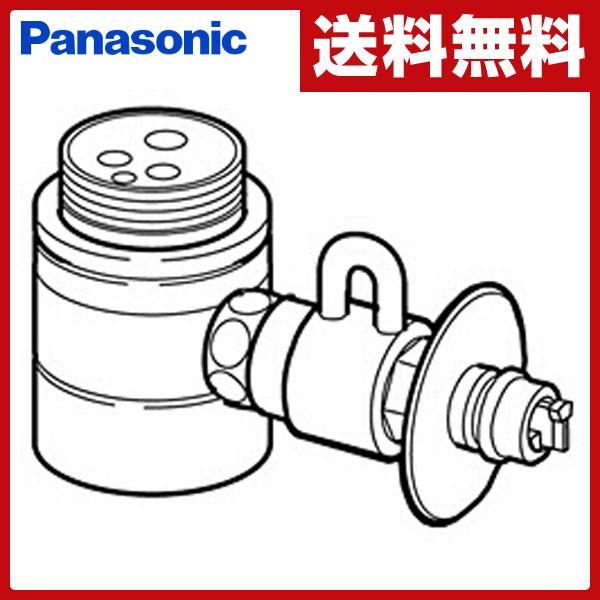 【あす楽】 パナソニック(Panasonic) 食器洗い乾燥機用分岐栓 CB-SMVA6 ナショナル National 水栓 【送料無料】