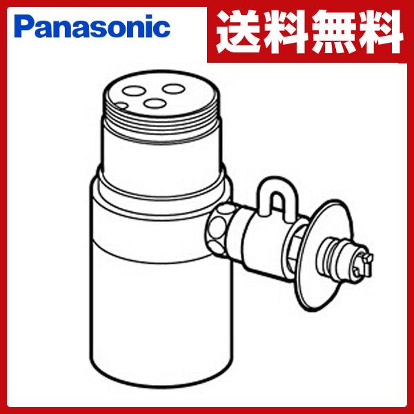 【あす楽】 パナソニック(Panasonic) 食器洗い乾燥機用分岐栓 CB-STB6 ナショナル National 水栓 【送料無料】