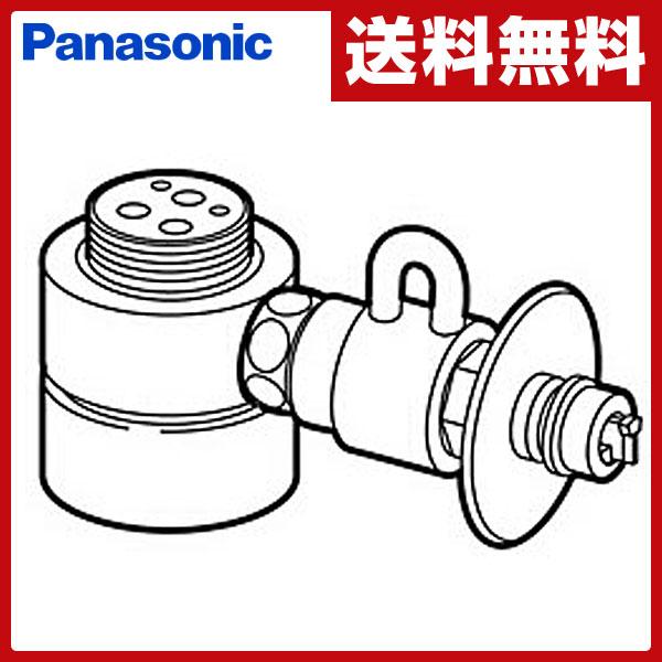 パナソニック(Panasonic) 食器洗い乾燥機用分岐栓 CB-SMD6 ナショナル National 水栓 【送料無料】【あす楽】