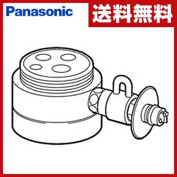 【あす楽】 パナソニック(Panasonic) 食器洗い乾燥機用分岐栓 CB-SMB6 ナショナル National 水栓 【送料無料】