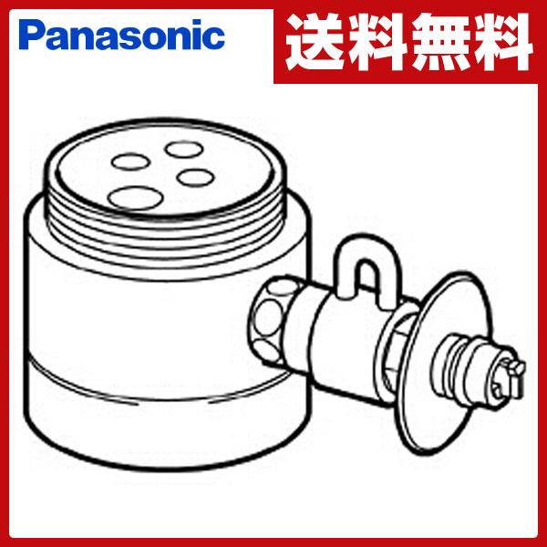 パナソニック(Panasonic) 食器洗い乾燥機用分岐栓 CB-SL6 ナショナル National 水栓 【送料無料】