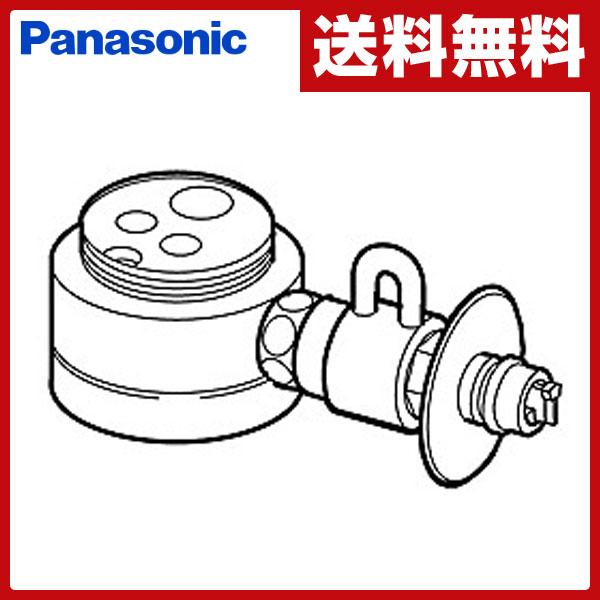 【あす楽】 パナソニック(Panasonic) 食器洗い乾燥機用分岐栓 CB-SXF6 ナショナル National 水栓 【送料無料】