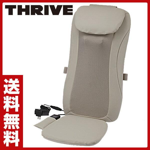【あす楽】 スライヴ(THRIVE) シートマッサージャー MD-8600(IV) アイボリー マッサージ機 座椅子タイプ マッサージチェア シートマッサージャー 母の日 父の日 【送料無料】