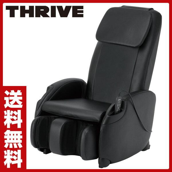 スライヴ(THRIVE) マッサージチェア くつろぎ指定席 Light CHD-3400K ブラック マッサージ機 チェア型 チェアタイプ くつろぎ指定席 ライト 【送料無料】