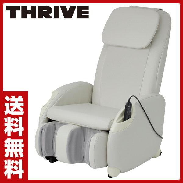 スライヴ(THRIVE) マッサージチェア くつろぎ指定席 Light CHD-3400W ホワイト マッサージ機 チェア型 チェアタイプ くつろぎ指定席 ライト 【送料無料】