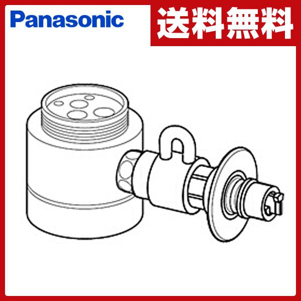 【あす楽】 パナソニック(Panasonic) 食器洗い乾燥機用分岐栓 CB-SKF6 ナショナル National 水栓 【送料無料】