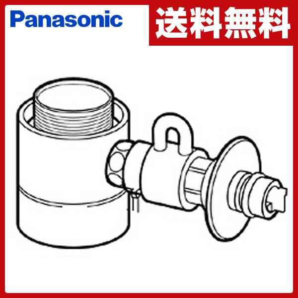 パナソニック(Panasonic) 食器洗い乾燥機用分岐栓 CB-STKA6 ナショナル National 水栓 【送料無料】【あす楽】