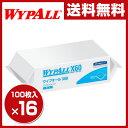 日本製紙クレシア ワイプオール X60/薄手 ハンディワイパー 100枚×16(1600枚) 60530 産業用ワイパー 不織布ワイパー …