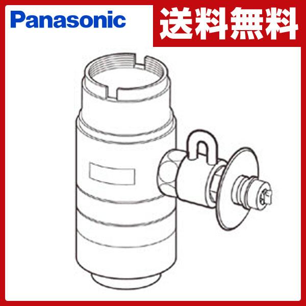 パナソニック(Panasonic) 食器洗い乾燥機用分岐栓 CB-SEC6 ナショナル National 水栓 【送料無料】