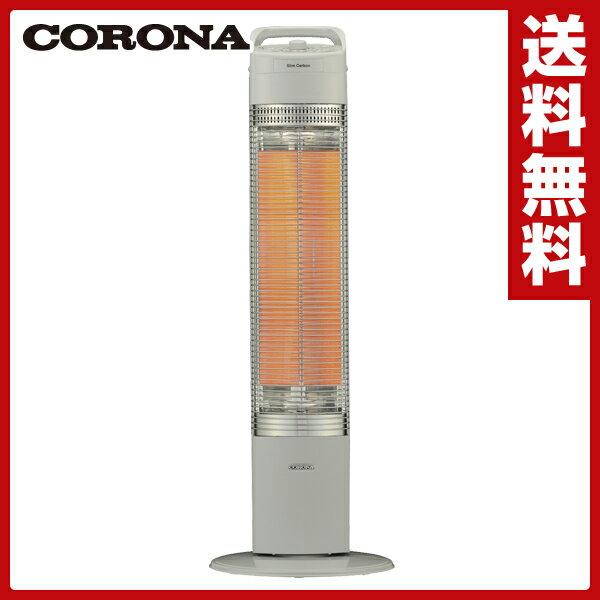 【あす楽】 コロナ(CORONA) 本格遠赤外線電気暖房機 スリムカーボン CH-C94(H) グレー 遠赤外線ヒーター カーボンヒーター 電気ストーブ 電気暖房 DH-C915(N) 同等品 【送料無料】
