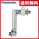 【あす楽】 パナソニック(Panasonic) 壁ピタ水栓 CB-L6 ナショナル National 水栓 【送料無料】