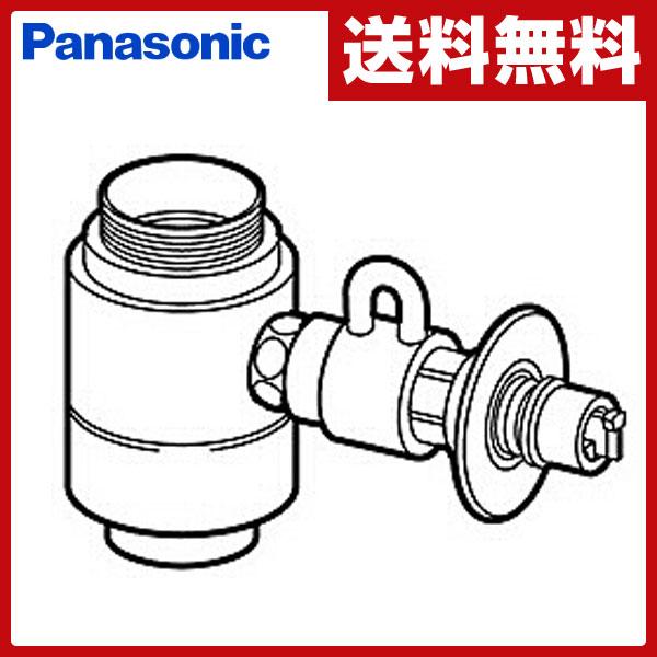 パナソニック(Panasonic) 食器洗い乾燥機用分岐栓 CB-SXG7 ナショナル National 水栓 【送料無料】【あす楽】