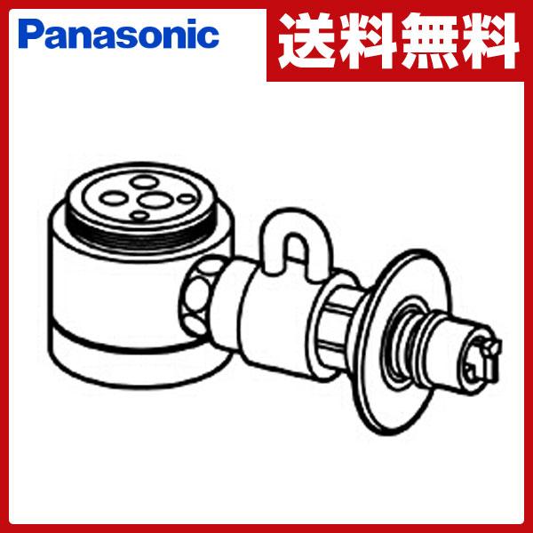パナソニック(Panasonic) 食器洗い乾燥機用分岐栓 CB-SSG6 ナショナル National 水栓 【送料無料】【あす楽】