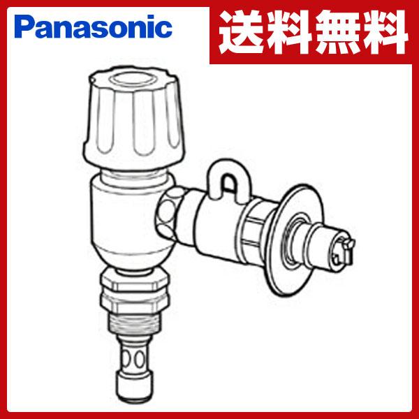 【あす楽】 パナソニック(Panasonic) 食器洗い乾燥機用分岐栓 CB-ET7 ナショナル National 水栓 【送料無料】