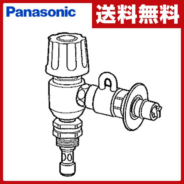 【あす楽】 パナソニック(Panasonic) 食器洗い乾燥機用分岐栓 CB-EM7 ナショナル National 水栓 【送料無料】