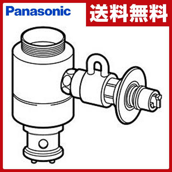 【あす楽】 パナソニック(Panasonic) 食器洗い乾燥機用分岐栓 CB-SXH7 ナショナル National 水栓 【送料無料】