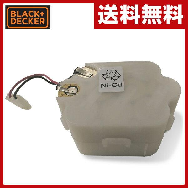 ブラックアンドデッカー(BLACK&DECKER) PV1220専用 交換充電池パック BP1220 ピボット専用充電池 PV1220 ニカド充電池 バッテリー 【送料無料】【あす楽】