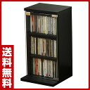 山善(YAMAZEN) CDVDタワー(3段) SCDT-2650G(BK) ブラック CDラック CD収納 DVDラック DVD収納 【送料無料】