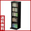 【あす楽】 山善(YAMAZEN) CDVDタワー(5段) SCDT-2695G(BK) ブラック CDラック CD収納 DVDラック DVD収納 【送料無料】