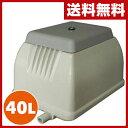 【あす楽】 日本電興(NIHON DENKO) 電磁式エアーポンプ 40L NIP-40L ホワイト 電磁式 浄化槽用 【送料無料】