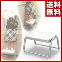 【あす楽】 山善(YAMAZEN) 踏み台チェア DPT-38(WH) ホワイト ステップチェア キッチンチェア 椅子 イス いす 踏み台 【送料無料】