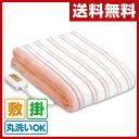 広電(KODEN) 電気毛布 (掛・敷毛布タテ188×ヨコ130cm) Mサイズ CWS-751E-5 電気掛け毛布 電気掛毛布 電気敷き毛布 電…