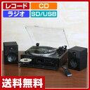 とうしょう 高音質 多機能 ターンテーブル搭載 マルチプレーヤー TCD-991EB マルチレコードプレーヤー レコーダー 多機能オーディオ 【送料無料】