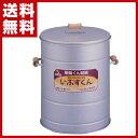 尾上製作所(ONOE) 燻製器 いぶすくん I-2333 スモーカー 燻製 くん製 スモーク料理 BBQ 【送料無料】