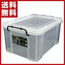 【楽天カードでP10】 伸和(SHINWA) タッグボックス 収納ボックス 05(N) コンテナボックス 車 トランク 収納 押入れ 押…