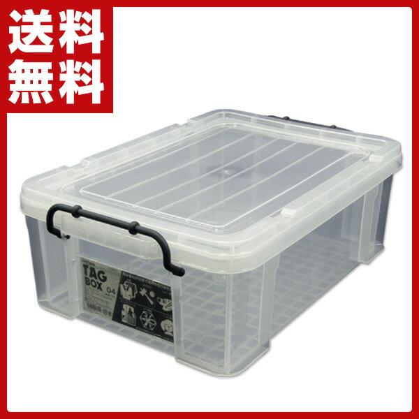 伸和(SHINWA) タッグボックス 収納ボックス 04(N) コンテナボックス 車 トランク 収納 押入れ 押し入れ 頑丈 整理箱 収納箱 【送料無料】