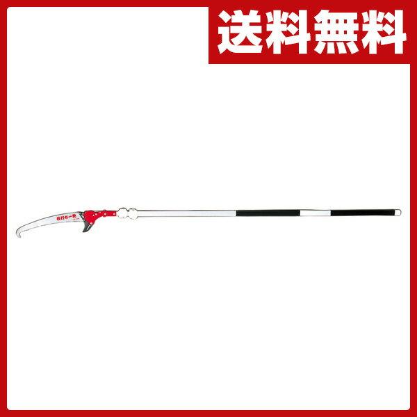 【あす楽】 ニシガキ工業 枝打ち一発6.5m(枝打ち鋸)7段階 N-763 【送料無料】