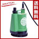 【あす楽】 ナカトミ(NAKATOMI) 水中ポンプ PSP-70NS 排水 風呂水 残り湯 農業 園芸 【送料無料】
